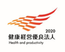 Theme thumb health and productivity 2020 left